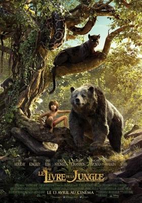 Le Livre de la Jungle (3D)