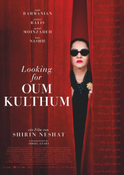 looking-for-oum-kulthum-vost