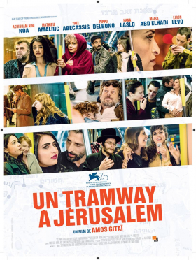 A Tramway in Jerusalem (VOst)